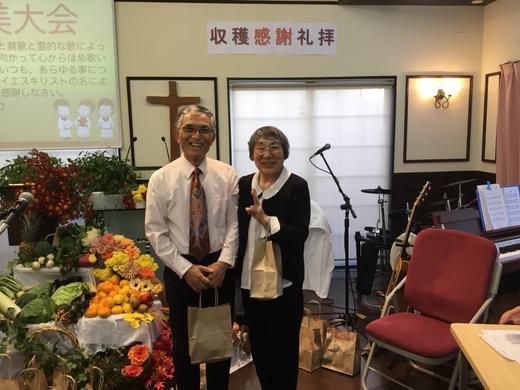 ◆収穫感謝礼拝2017,11,12◆~2017賛美大会~