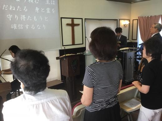 ◆聖日礼拝2018.09.09◆