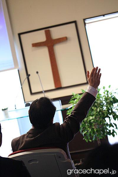 霊とまこととをもって父を礼拝する時が来る