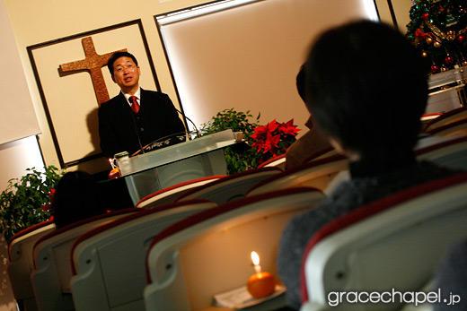2010年 クリスマス聖誕礼拝