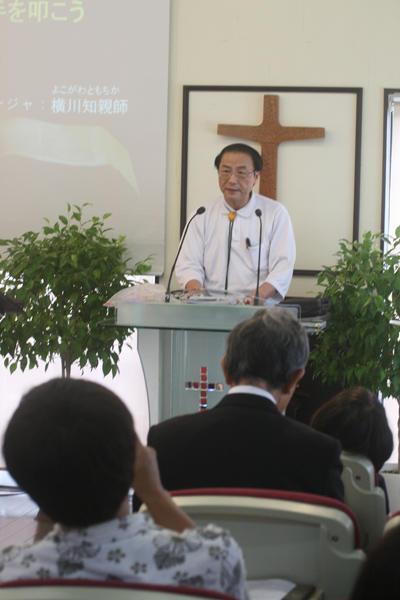 ◆聖日礼拝2017,09,03◆~横川先生、メッセージ~